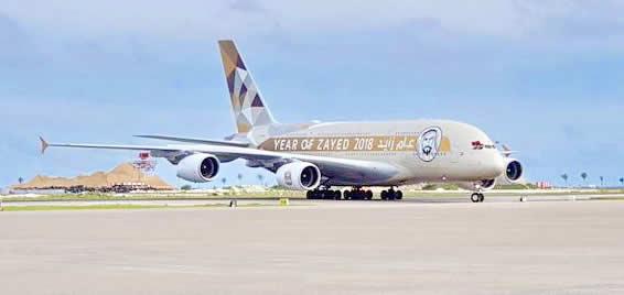 Maldives New Intl Runway with Historic Etihad Airways A380 Flight