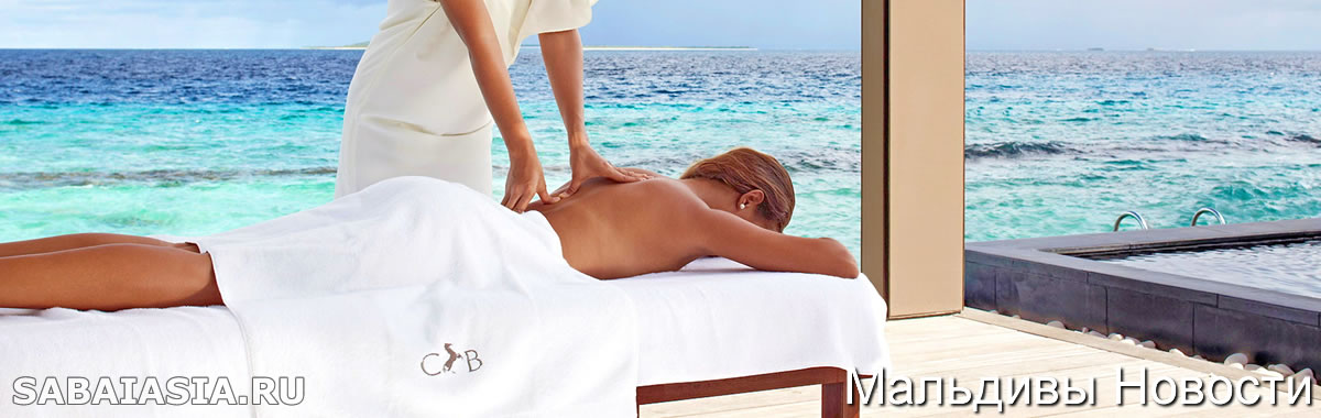 Niyama Private Islands Maldives Introduces Energising IV Therapies