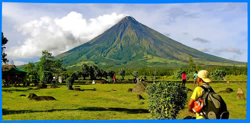 Национальный Парк Вулкан Майон (Mayon Volcano National Park)
