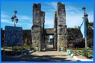 старинный форт остров бантаян