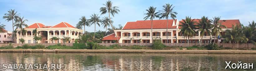 Отели остров Фукуок Вьетнам отзывы и фото Каталог