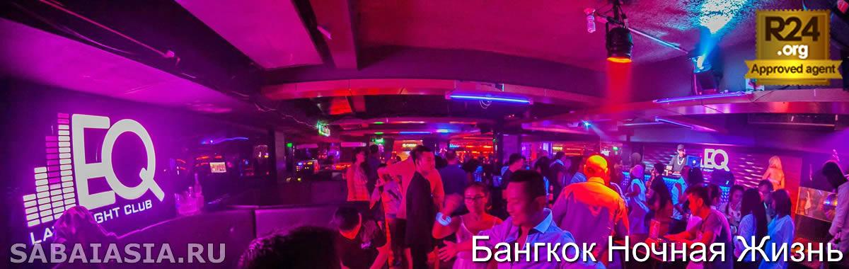 Клубные карты ночные клубы работа хостес в ночном клубе москвы отзывы